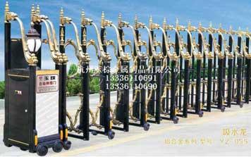 电动伸缩门 - 吸水龙 27-28伸缩门 - 杭州中出网-城市出入口设备门户