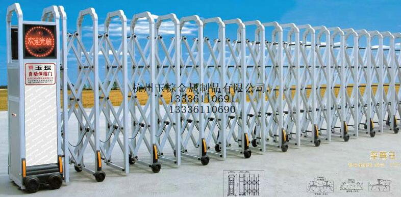 电动伸缩门 - 至尊王 27-28伸缩门 - 杭州中出网-城市出入口设备门户