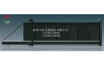 悬浮平移门 - 无轨悬空门 35-36 - 杭州中出网-城市出入口设备门户