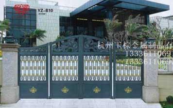 电动折叠门 - 悬空折叠门 43-44 - 杭州中出网-城市出入口设备门户