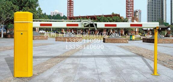 道闸 - 曲臂道闸1-63 - 杭州中出网-城市出入口设备门户