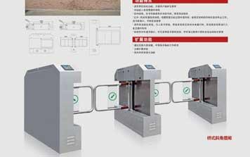 摆闸 - 桥式斜角摆闸 - 北京中出网-城市出入口设备门户