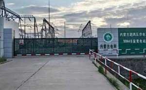 内蒙古电网悬浮折叠门案例