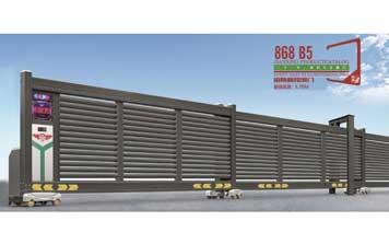 分段平移门 - 宙斯盾868B5分段平移门 - 重庆中出网-城市出入口设备门户