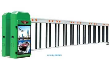 栅栏道闸 - 霸皇闸 - 重庆中出网-城市出入口设备门户