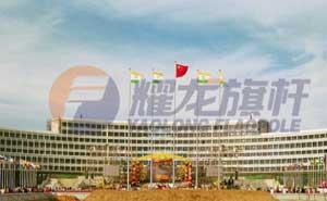 天津天狮集团旗杆案例