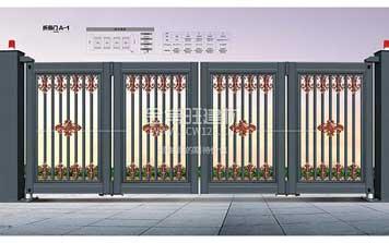 悬浮平移门 - 悬浮折叠门A-1 - 重庆中出网-城市出入口设备门户