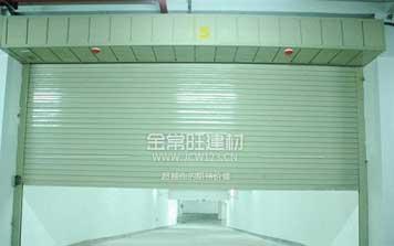 防火卷帘门 - 钢质防火卷帘门 - 重庆中出网-城市出入口设备门户