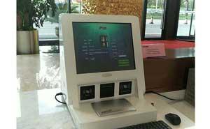 南京紫金农商银行采购钱林智能访客一体机