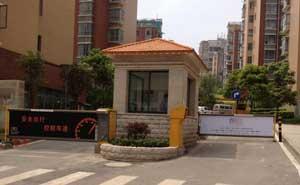 贵州圣泉流云花园广告道闸案例 - 贵阳中出网-城市出入口设备门户