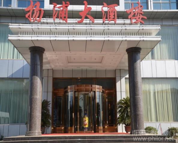 南京杨浦大酒楼旋转门案例 - 南京中出网-城市出入口设备门户