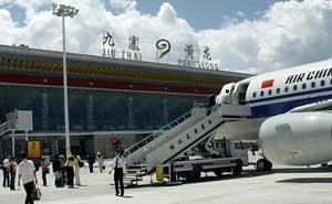 成都九寨黄龙机场门禁系统案例 - 成都中出网-城市出入口设备门户