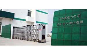江苏电力公司如东县大豫供电所伸缩门案例 - 南通中出网-城市出入口设备门户