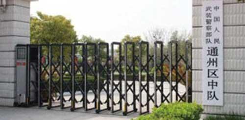 中国人民武装警察部队通州区中队伸缩门案例 - 南通中出网-城市出入口设备门户