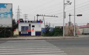 天津市汉沽警亭案例 - 天津中出网-城市出入口设备门户