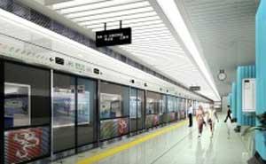南京地铁屏蔽门案例 - 南京中出网-城市出入口设备门户