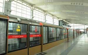 北京地铁五号线站台工程