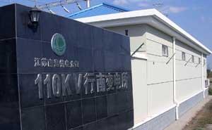 江苏南通供电公司---高压脉冲电子围栏周界报警系统案例 - 南通中出网-城市出入口设备门户