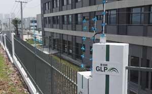 普洛斯重庆东港物流园脉冲电子围栏案例 - 重庆中出网-城市出入口设备门户