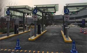 上海虹桥机场新T1停车场系统案例 - 上海中出网-城市出入口设备门户