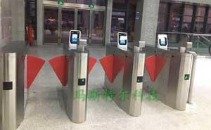 重庆高山湾枢纽通道闸案例 - 重庆中出网-城市出入口设备门户