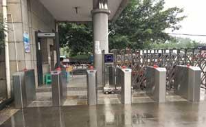 重庆农业大学通道闸案例 - 重庆中出网-城市出入口设备门户