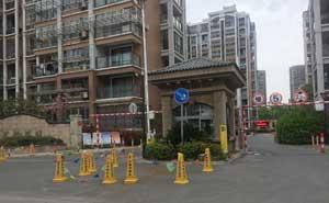 江苏星怡花园道闸案例 - 南京中出网-城市出入口设备门户