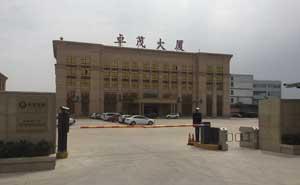 江苏卓茂大厦道闸案例 - 南京中出网-城市出入口设备门户