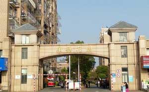 江苏星嘉花园道闸案例 - 南京中出网-城市出入口设备门户