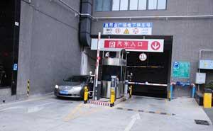 嘉熙业广场停车场系统案例 - 东莞中出网-城市出入口设备门户