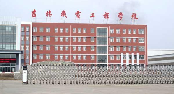 热烈祝贺吉林出安智能伸缩门进驻吉林机电工程学校