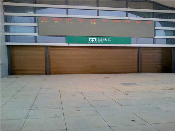 庆贺防城港出安智能卷帘门进驻防城港高铁站出口