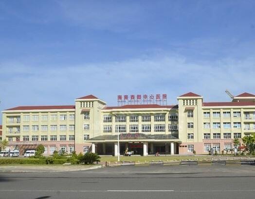 儋州出安智能电动伸缩门被海南西部中心医院应用