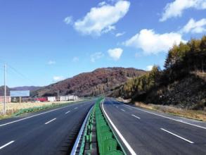 庆贺鹤岗出安智能道路护栏进驻黑龙江省鹤大高速公路